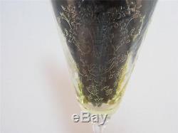 Portia Cambridge 2 oz Wine / Liquor / Cordial Yellow, HTF Stem 2124 VTG, Set 6