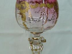 Vintage Moser Glass Gilt Crystal Wine Goblet Rose to Clear
