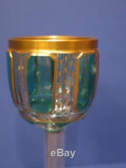 Vintage Moser  Unmarked Wine Stem Stemware Green Gold