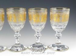 Vintage Val St. Lambert DANSE DE FLORE GOLD 6-5/8 WINE WATER GOBLETS Set 6